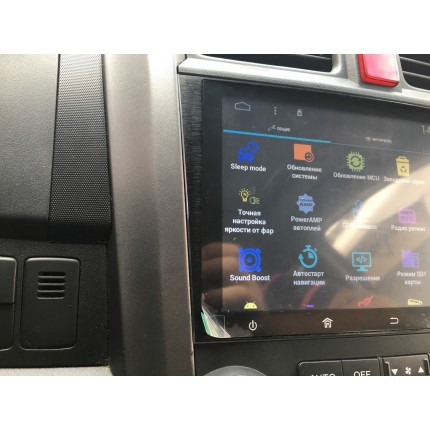 Штатная магнитола Red Power для Honda CR-V Old Full Touch RP21009B S180 Android 4,4