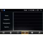 Штатное головное устройство AudioSources T200-850S для Volkswagen Touareg 2014+;
