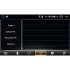 Штатное головное устройство AudioSources T200-1010S для Volkswagen Jetta VI (2010-2018);