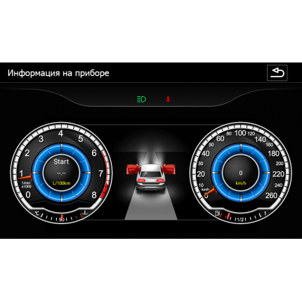Штатная магнитола AudioSources T200-1050S для Volkswagen Golf 7 2013+