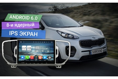 Обзор магнитолы Abyss Audio для Sportage на Android 6.0