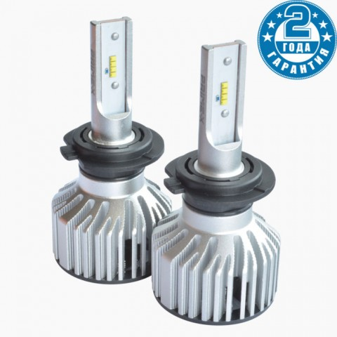 LED лампы для автомобиля: Prime-x Z Pro H7