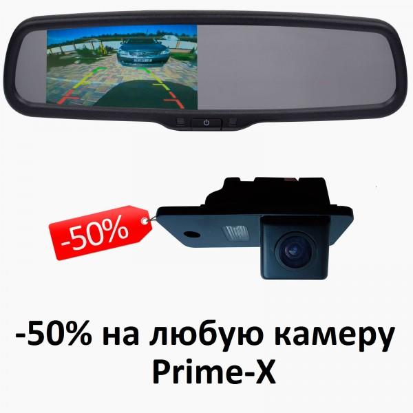 Зеркало с автозатемнением и встроенным монитором 043/10 штатное (с креплением)