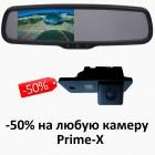 """Зеркало с монитором 4.3"""" штатное 043/102 (с креплением)"""