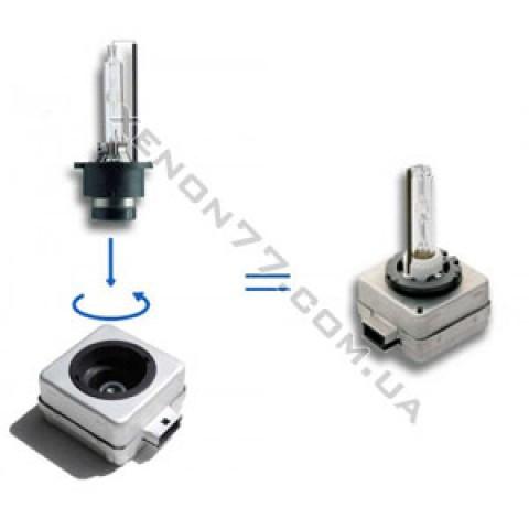 Адаптер для лампы D1S(R)