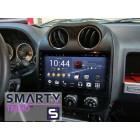 Штатная магнитола Smarty Trend ST3P2-516PK8695 для Jeep Compass на Android 7.1.2 (Nougat)