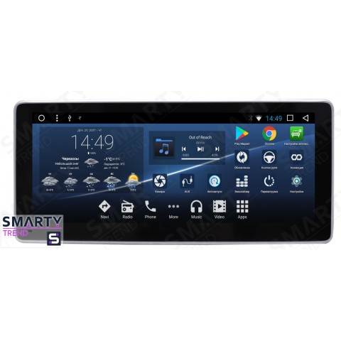 Штатная магнитола Smarty Trend ST3PW-516PXXXX для Mercedes-Benz CLA-Class 2012-2014 на Android 7.1.2 (Nougat)
