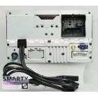 Штатная магнитола Smarty Trend ST3P2-516P8711 для Opel Zafira на Android 7.1.2 (Nougat)