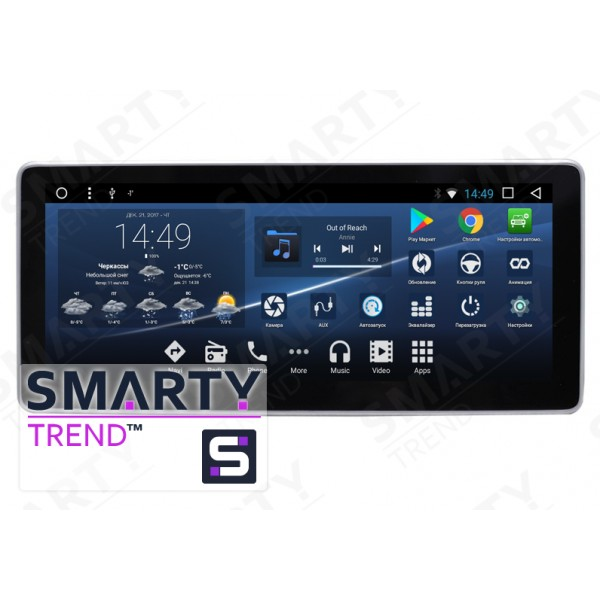 Штатная магнитола Smarty Trend для Audi A6L 2007-2011 - Android 7.1