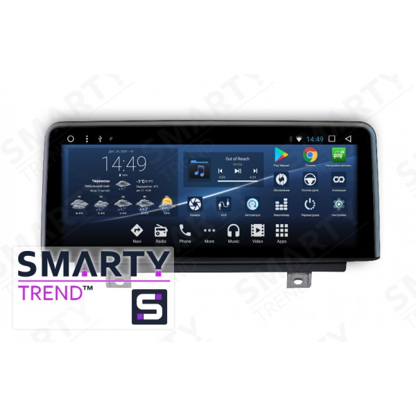 Штатная магнитола Smarty Trend для BMW X5 Series (F15) 2013+ - Android 7.1