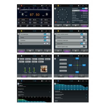 2din магнитола Sound Box SB-6170 Универсальная