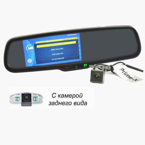 Зеркало с видеорегистратором Prime-X 050D Full HD штатное (с креплением)